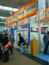 Messe-Stand von 'Shenzhen ICC Technology Co Ltd.' auf der CEBIT 2005, Halle 20, China-Pavillion, Stand 20C06-10